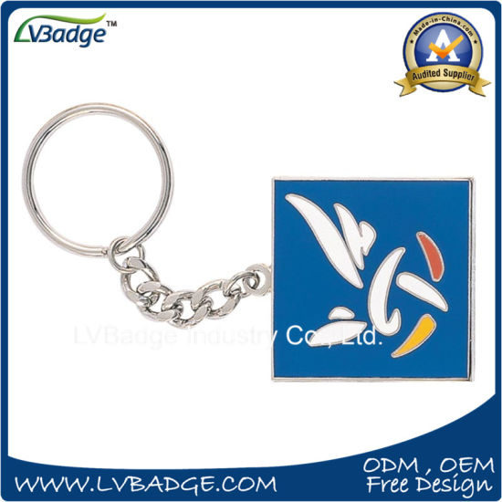 Metal Keychain Gift with Souvenir Gift