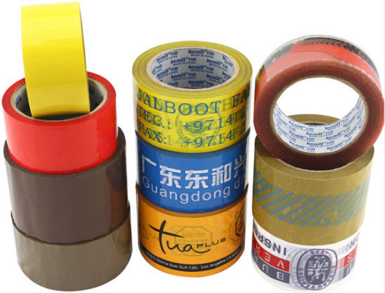 Printing Sticker, Perforated Tag, Woven Label, Security Seal, Embroidery Patch, Adhesive Tape (003) pictures & photos