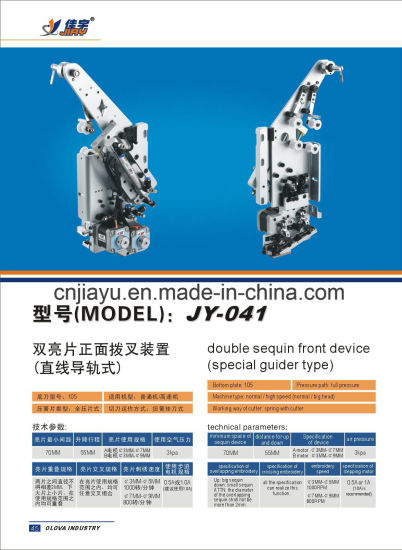 Double Sequin Front Device for Embroidery Machine (special guider type) Jy-041