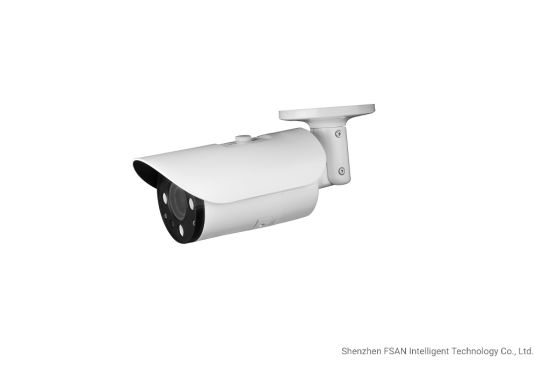 Fsan 1080P Human Car Detection IR Infrared HD Network Bullet IP Camera