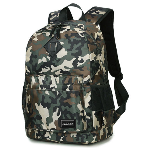 Double Shoulder Camouflage Middle Primary School Student Children Leisure Travel Backpack Pack Bag (CY6864)