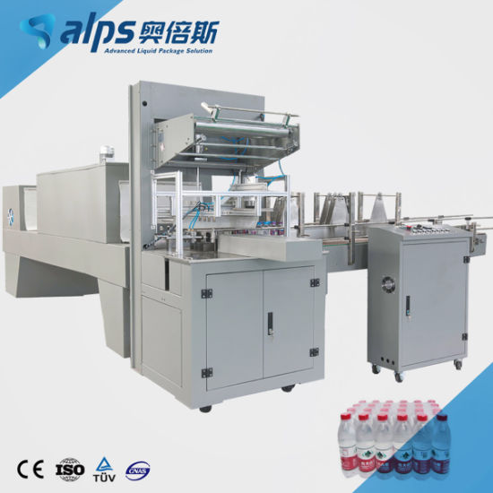 Automatic Plastic Bottle Film Thermal Heat Shrink Case Group Wrapping Packing Machine