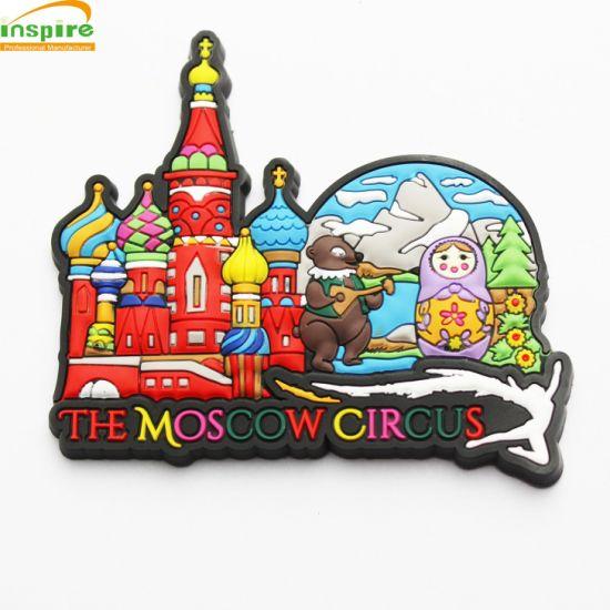 Wholesale Promotional Gift Carnival Souvenir Rubber PVC Fridge Magnet