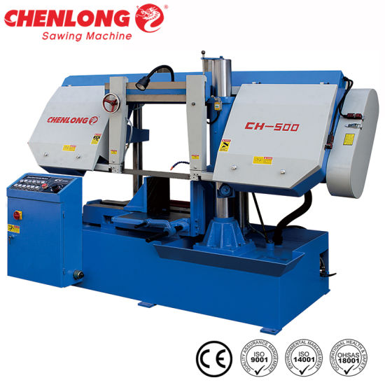 Double Column Semi-automatic Horizontal Bandsaw Machine (CH-500)