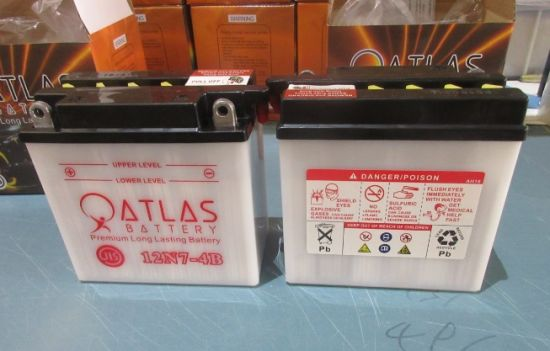 12n7-4b 12V7ah Dry Charged Motorcycle Battery