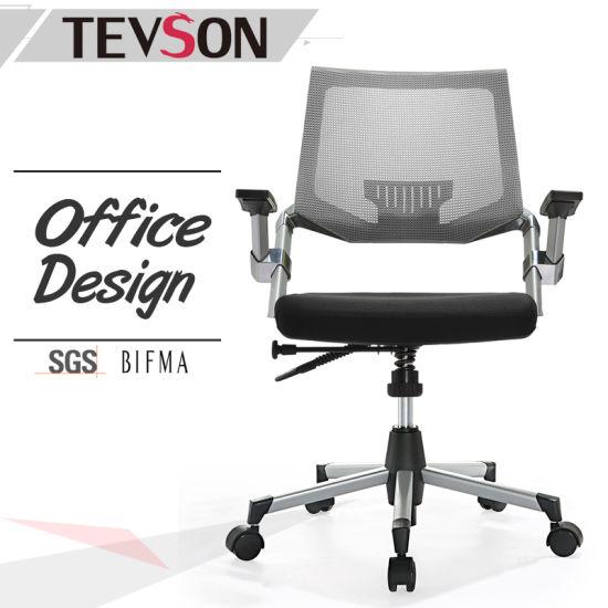 Astonishing China Unique Design Office Mesh Swivel Chair With Double Uwap Interior Chair Design Uwaporg