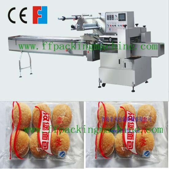Automatic Burger Bun Horizontal Flow Packaging Machine pictures & photos