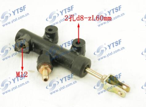 High Quality JAC Auto Parts Clutch Master Pump