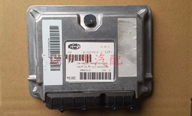 Chery Car Electronic Control Unit /Vdo (S11-3605010BW MM61601C)