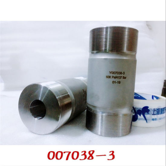 High Pressure Cylinder of Water Jet Cutting Machine pictures & photos