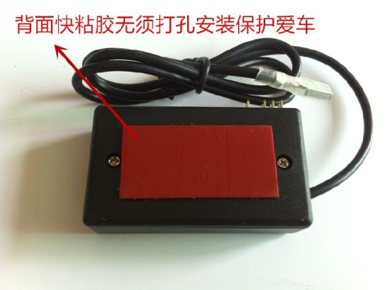 LED Electromagnetic Reverse Parking Sensor with Detecting Distance: 0-0.8m pictures & photos