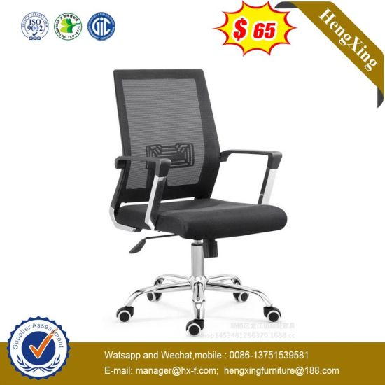 Modern Chrome Metal Base Office School Swivel Executive Fabric Chair pictures & photos