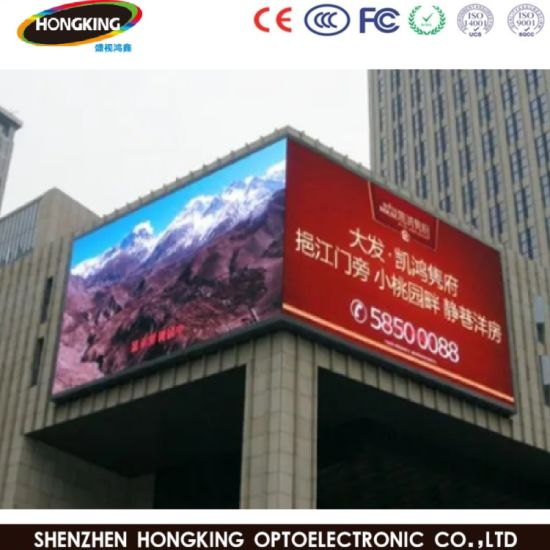 Outdoor High Definition Full Color P6 LED Video Wall