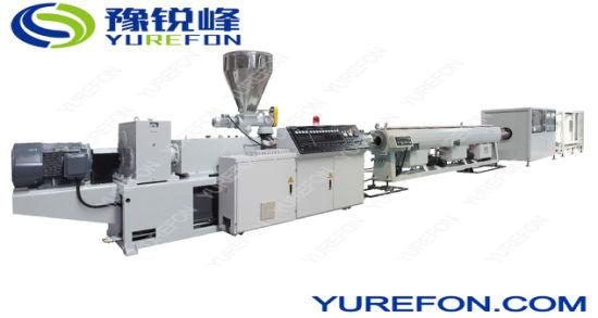 Plastic Extruder Machine PVC Drainage Pipe Production Line