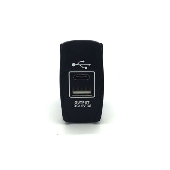 Type- C Port Adapter Rocker Switch Type USB Car Charger