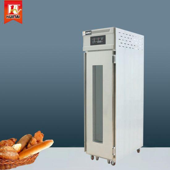 China Baking Bread/ Dough Fermentation Chamber Frozen