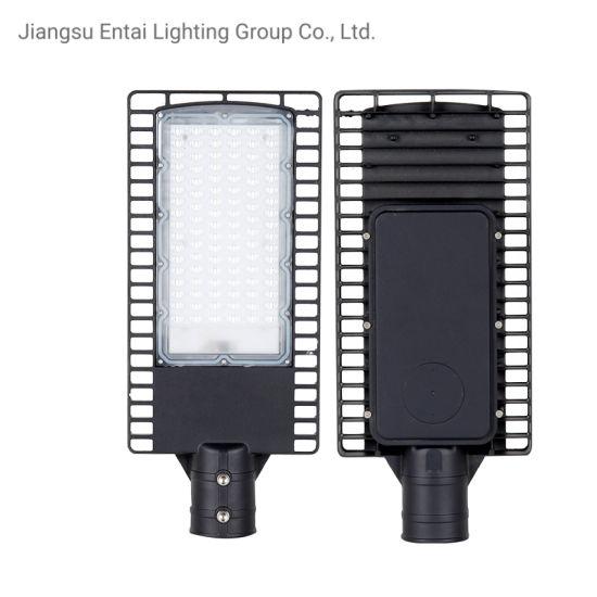 High Quality Hot Product Solar Street Light Price