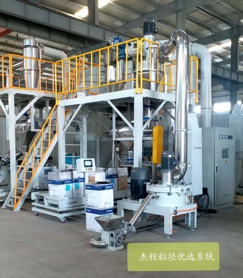 Acm50 Grinding Machine for Powder Coating Grinder