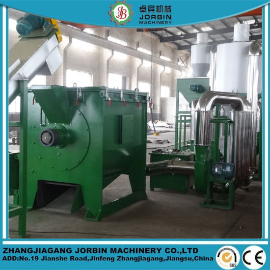 Plastic HDPE Chips Recycling Machine