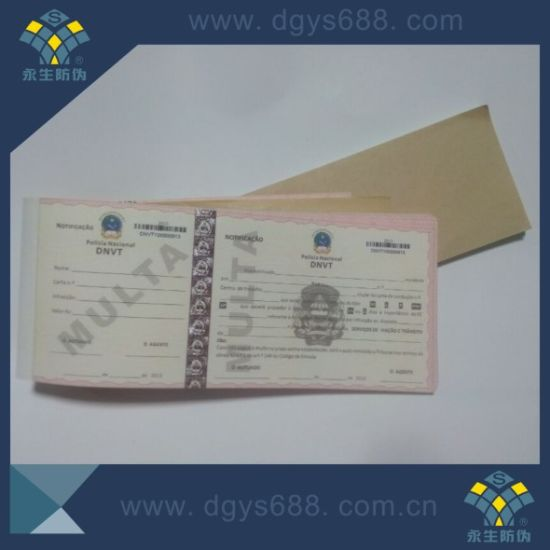 Hot Stamping Hologram Security Thread in Ticket pictures & photos