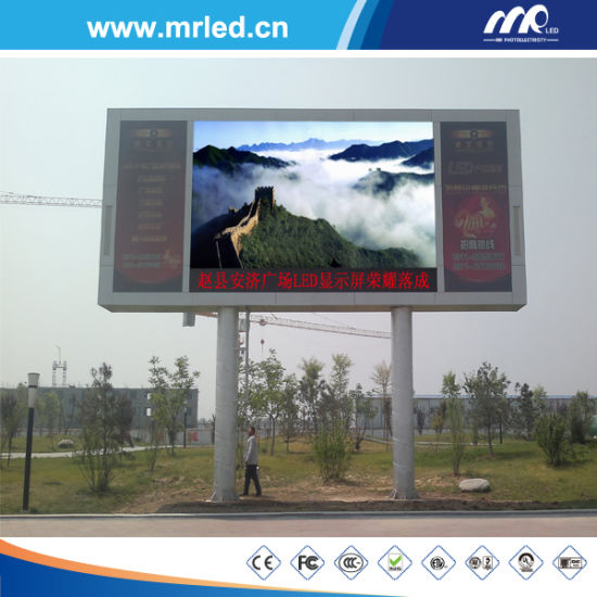 P10, P16, P20 Advertising LED Display Sale (IP65) pictures & photos