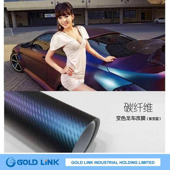 3D Car Carbon Fiber with Bubble Free Sticker Film