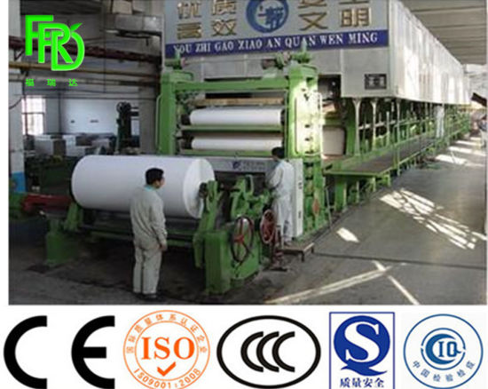 China Sugar Cane Bagasse/Bamboo Small Investment 1092mm Complete
