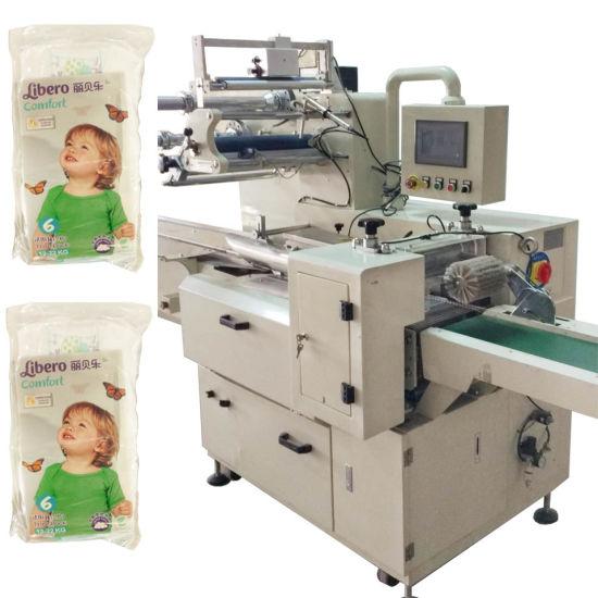 China Baby Diaper Packing Machinery Nappies Packaging Machine - China Baby  Diaper, Baby Diaper Packing Machine