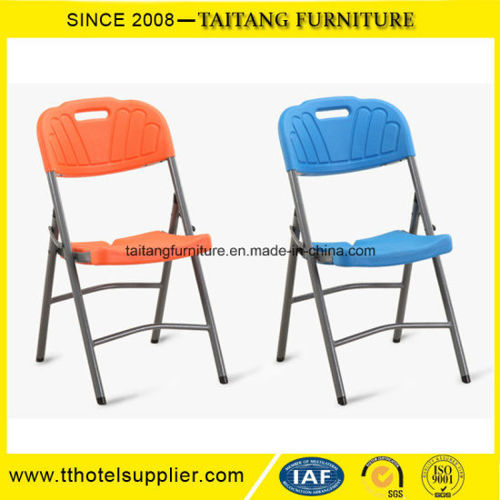 china wholesale hdpe folding plastic chairs for dining garden