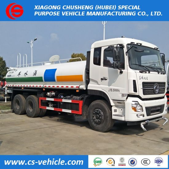 836b327f7d China Dongfeng 6X4 20000L Water Tank Truck for Sale - China Water ...