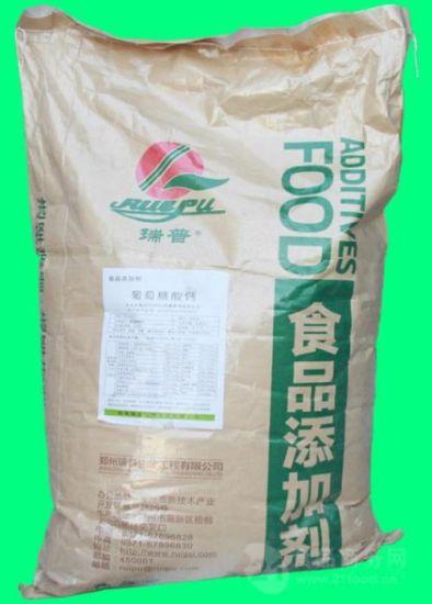 Calcium Gluconate / CAS 299-28-5 /Pharmaceutical/Food Grade