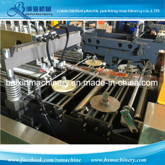High Speed Bag Making Machine Specially for Central and Bottom Sealing Pouch Bag pictures & photos