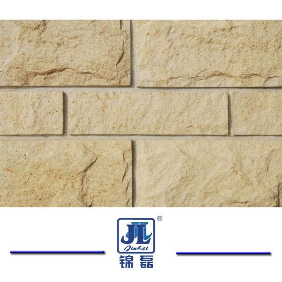 China Yellow Slate Mushroom Tiles Stone Wall Facade Mushroom Stone ...