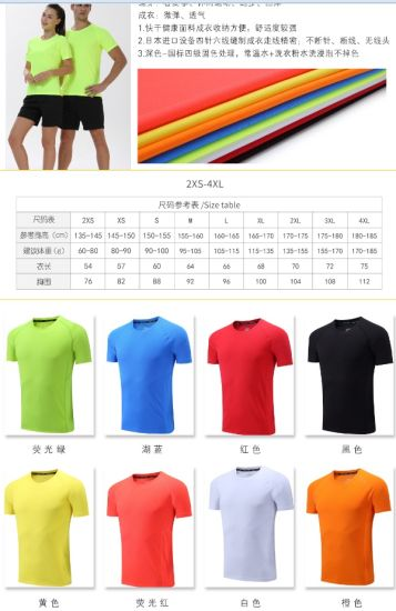 2020 Fashion Running Jogging Men T-Shirts
