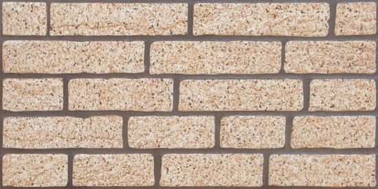 Famous 12X12 Ceramic Floor Tile Small 12X12 Interlocking Ceiling Tiles Flat 12X24 Slate Tile Flooring 2 X 4 Ceiling Tile Old 2X4 Ceiling Tiles Soft4X4 Ceramic Tile China Rustic Unglazed Ceramic Wall Tile For Exterior Wall Tile ..