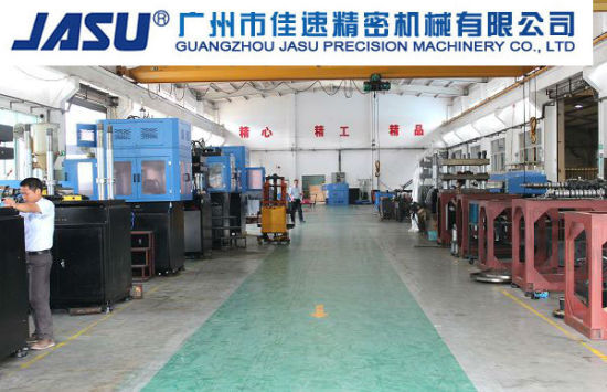 One Step Vertical Blow Molding Machine for Pet Bottle pictures & photos