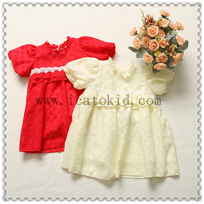 Baby Summer Dress Casual Baby Clothes for Infant Clothes