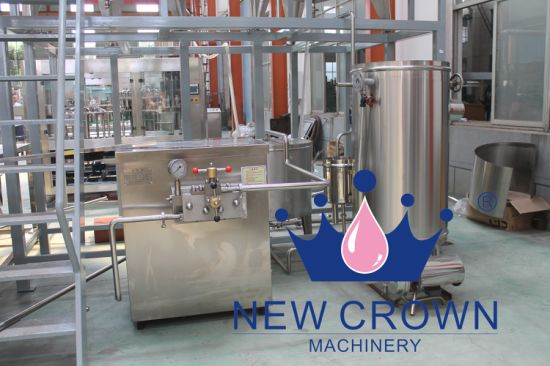 2018 Hot Sale! Complete Juice Processing Line pictures & photos