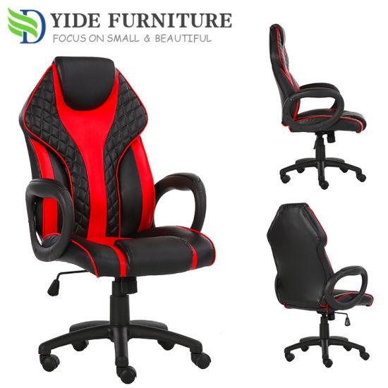Best Ergonomic Recliner Low Back Black Leather Arm Office Chair