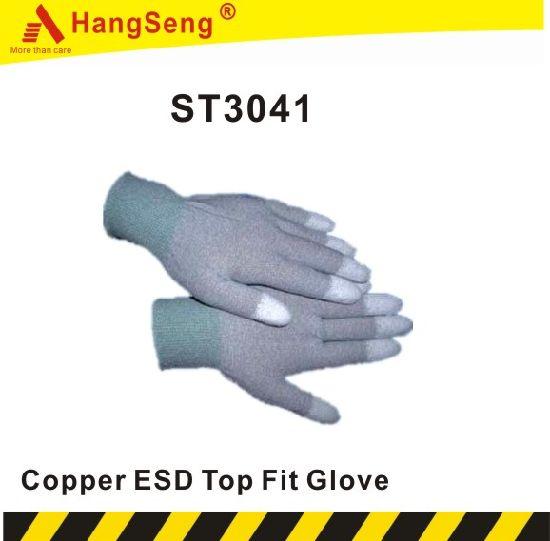 Copper Top PU ESD Safety Work Glove (ST3041)