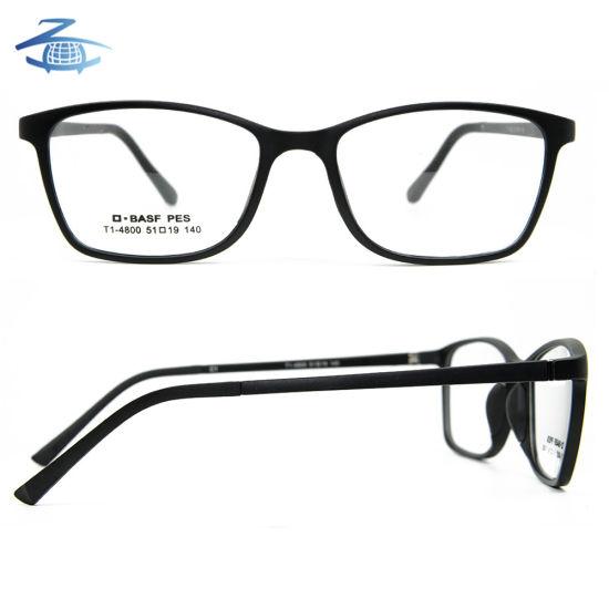 03a0132e57 China Wholesale Kids Light Child Eyewear Tr90 Children Optical ...