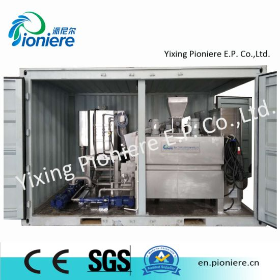 Mobile Container Sludge Dewatering System for Sewage Treatment pictures & photos