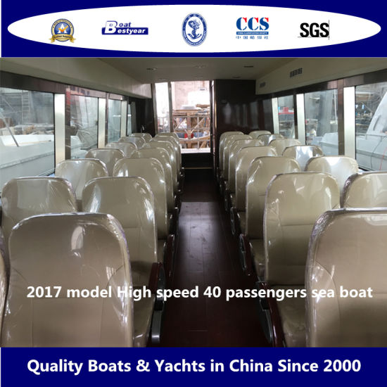 2017 Model High Speed 40 Passengers Sea Boat pictures & photos