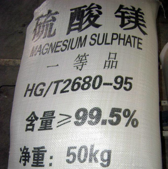 Factory Price Mgso4 Magnesium Sulfate pictures & photos