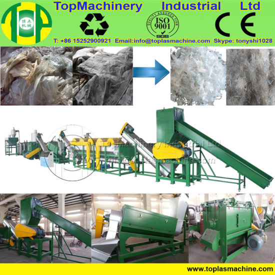 Plastic Bags/ Agriculture Film PE PP Film Recycling Machine pictures & photos