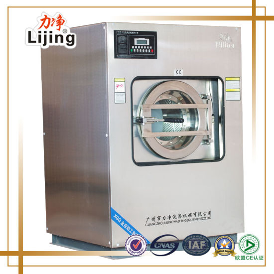 2016 Newly Updated Automatic Industrial Washer Extractor with Dryer 3 in 1 Laundry Washing Machine (XGQP-25F)