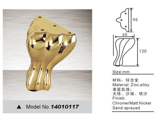 Attirant Bear Claw Style Furniture Leg, Sofa Leg (14010117)
