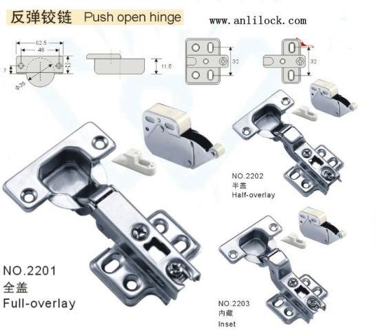 Push Open Hinge, Door Hinge, Desk Door Hinge (AL 2201, 2202, 2203)