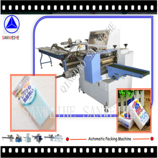 Horizontal Inverted Type Ice Lolly Packaging Machine pictures & photos