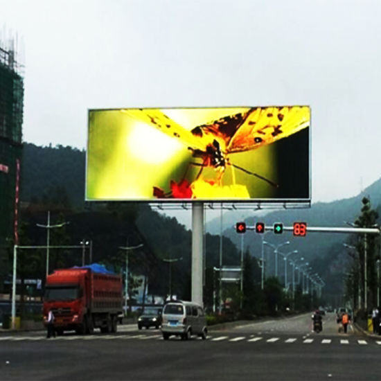 IP65 Merchanical Front Access Adjustable Brightness LED Display for Outdoor Billboard pictures & photos